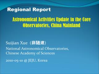 Suijian Xue  ( 薛随建 ) National Astronomical Observatories,         Chinese Academy of Sciences
