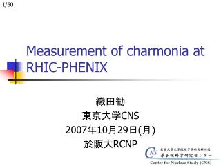 Measurement of charmonia at RHIC-PHENIX