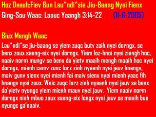 Hoz Daauh:Fiev Bun Lau^ndi^sie Jiu-Baang Nyei Fienx