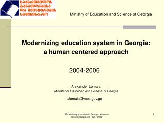 Modernizing education system in Georgia:  a human centered approach
