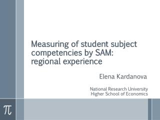 Measuring of student subject competencies by SAM:  regional experience