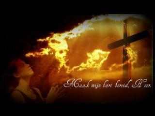 Lied 328:1-3 1 Here  Jezus, om uw woord zijn wij hier bijeengekomen.