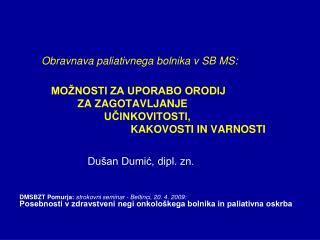 DMSBZT Pomurja:  strokovni seminar - Beltinci, 20. 4. 2009: