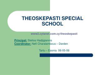 THEOSKEPASTI SPECIAL SCHOOL