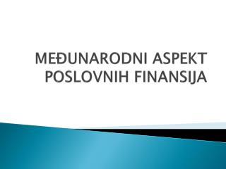 Međunarodni aspekt poslovnih finansija