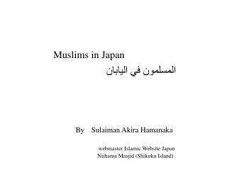 Muslims in Japan