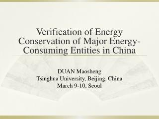 Verification of Energy Conservation of Major Energy-Consuming Entities in China