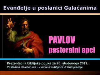 PAVLOV  pastoralni apel