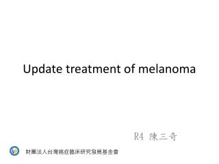 Update treatment of melanoma