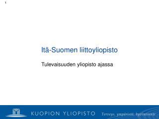 Itä-Suomen liittoyliopisto