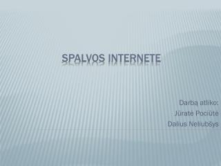 Spalvos internete
