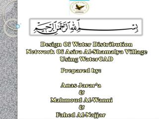 Design Of Water Distribution Network Of  Asira  Al- Shamalya  Village Using  WaterCAD
