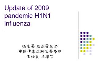 Update of 2009 pandemic H1N1 influenza