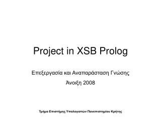 Project in XSB Prolog
