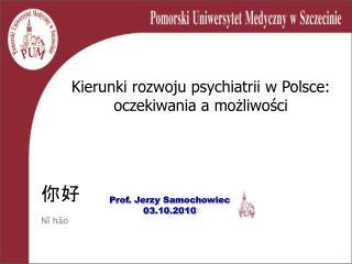 Kierunki rozwoju psychiatrii w Polsce: oczekiwania a możliwości