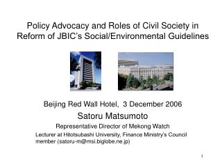 Policy Advocacy and Roles of Civil Society in Reform of JBIC�s Social/Environmental Guidelines