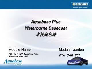 Aquabase Plus Waterborne Basecoat 水性底色漆