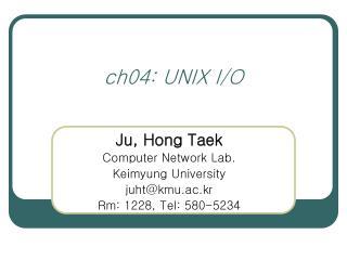 ch04: UNIX I/O