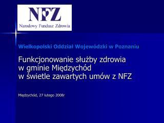 Wielkopolski Oddział  NFZ