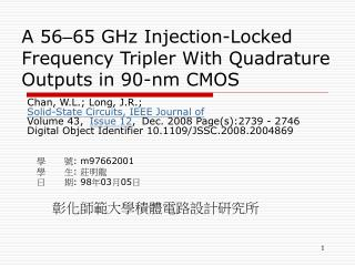 A 56 – 65 GHz Injection-Locked Frequency Tripler With Quadrature Outputs in 90-nm CMOS