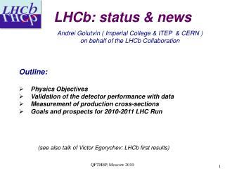LHCb : status & news