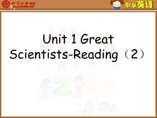 Unit 1 Great Scientists-Reading ( 2 )