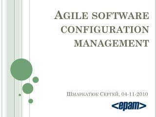 Agile software configuration management
