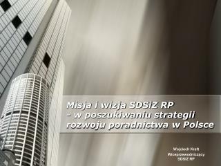 Misja i wizja SDSiZ RP  - w poszukiwaniu strategii rozwoju poradnictwa w Polsce