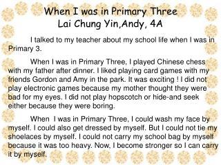 Lai Chung Yin,Andy, 4A