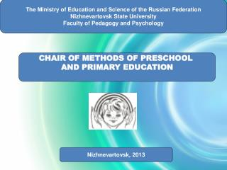 The Ministry of Education and Science of the Russian Federation Nizhnevartovsk State University