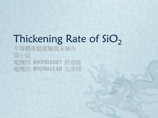 Thickening Rate of SiO 2