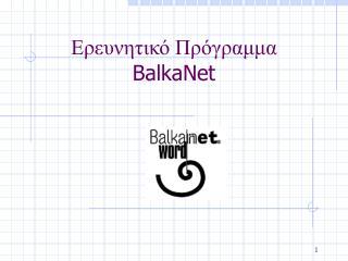 Et a  a BalkaNet