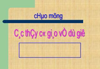 cHµo mõng