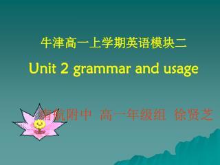 牛津高一上学期英语模块二 Unit 2 grammar and usage