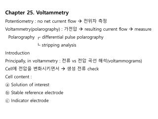 Chapter 25. Voltammetry Potentiometry : no net current flow  ? ??? ??