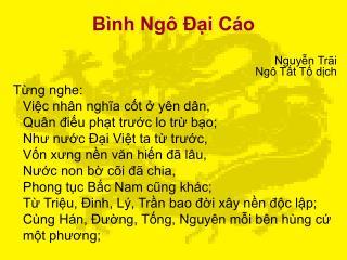 Bình Ngô Đại Cáo Nguyễn Trãi  Ngô Tất Tố dịch