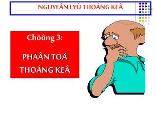 Chöông 3: PHAÂN TOÅ THOÁNG KEÂ