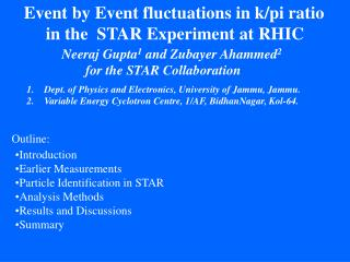 Event by Event fluctuations in k/pi ratio       in the  STAR Experiment at RHIC