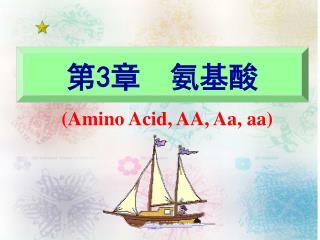 (Amino Acid, AA, Aa, aa)