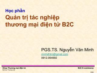 Học phần Quản trị tác nghiệp thương mại điện tử B2C
