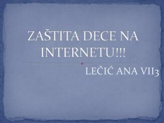 Z AŠTITA DECE NA INTERNETU!!!