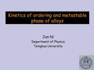 Kinetics of ordering and metastable phase of alloys