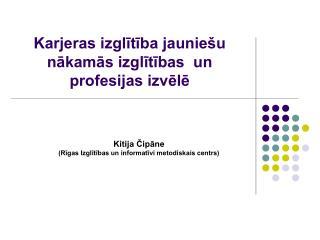 Karjeras izglītība jauniešu nākamās izglītības  un profesijas izvēlē