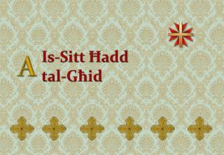 Is- Sitt Ħadd  tal -G ħ id