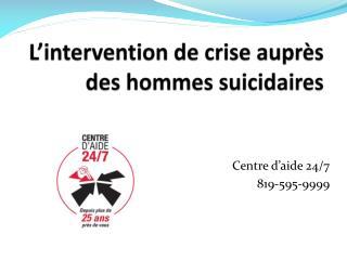 L'intervention de crise auprès des hommes suicidaires