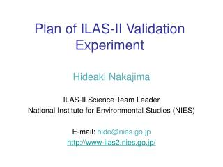 Plan of ILAS-II Validation Experiment