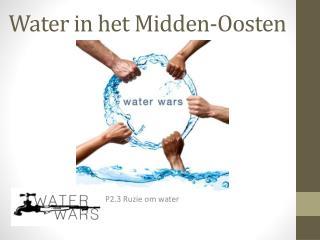 Water in het Midden-Oosten