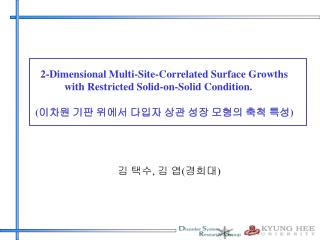 2 - Dimensional Multi-Site-Correlated Surface Growths
