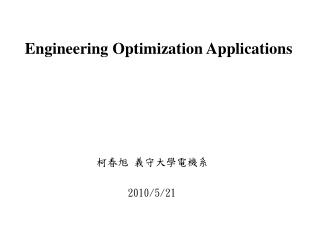 Engineering Optimization Applications