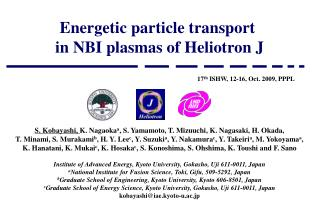 Energetic particle transport  in NBI plasmas of Heliotron J